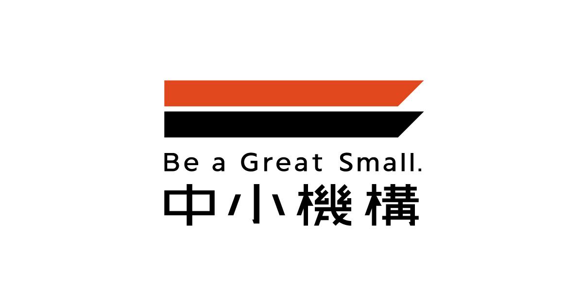 中小企業経営力強化支援ファンド(令和2年度補正予算)「継承ジャパン投資事業有限責任組合」に出資を行う組合契約を締結